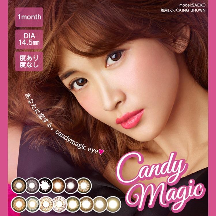 【レポ】キャンディーマジックゴシップブラウン/盛れる☆スリートーン☆ナチュラルハーフ