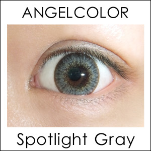 angelcolor_spotgray_y