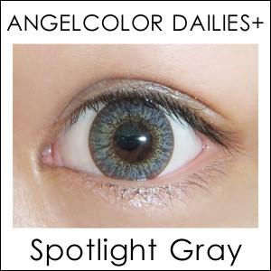 angeldailies_spotlight_y