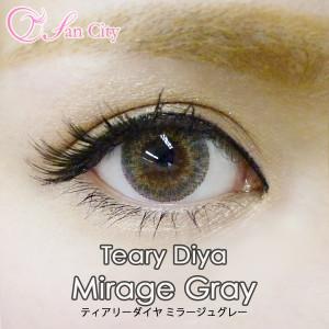 insta_tearygy_mao