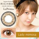 リッチベイビー藤井リナカラコンのミモザブラウン