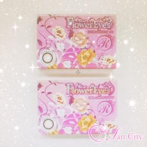 flowereyesr_anemone_fujiko1