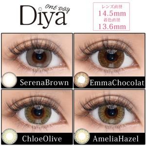 diya1day_eye