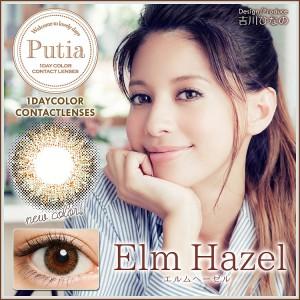 putia_elmhazel