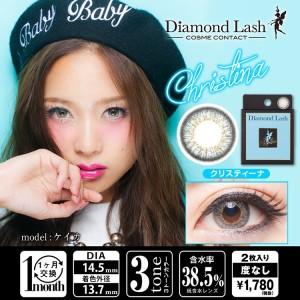 750diamondlash1month_nasi_christina