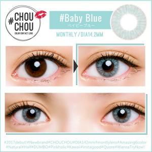 CHOUCHOU baby blue