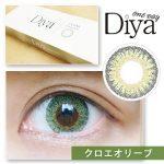 【レポ】ダイヤワンデー クロエオリーブ/細やかなドットでキラキラが止まらない♥ゴージャスな瞳♥