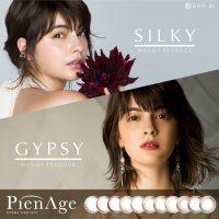 【新商品】ピエナージュ/マギーちゃんプロデュースの新色