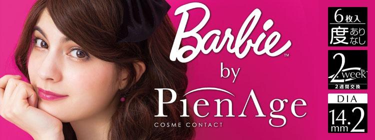 Barbie by PienAge