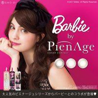 【人気カラコン】Barbie by PienAge バービー バイ ピエナージュ/マギー/ワンデーカラコン/パッケージが可愛すぎるBarbie♥