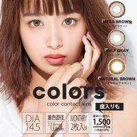 【新商品】カラーズ/colors/近藤千尋/1ヵ月/プチプラ/カラコン