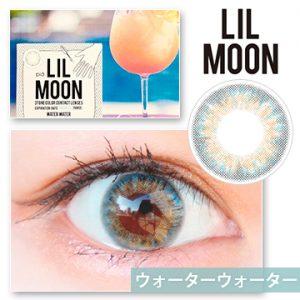 レポ/リルムーン/ウォーターウォーター/LILMOON/waterwater/着画レポ/装着レポ/カラコン