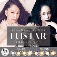 【新商品】LUSTER/ラスター/中島美嘉プロデュース/1ヵ月/1day/大人カラコン/ハーフ/ナチュラル