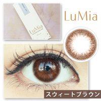 【レポ】ルミア/スウィートブラウン/14.2mmと14.5mmを比較レポ♥/ナチュラル!!裸眼の拡大レンズ♪