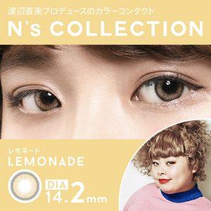 渡辺直美カラコンエヌズコレクションレモネードの画像