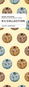 渡辺直美カラコンエヌズコレクションレモネードパッケージの画像