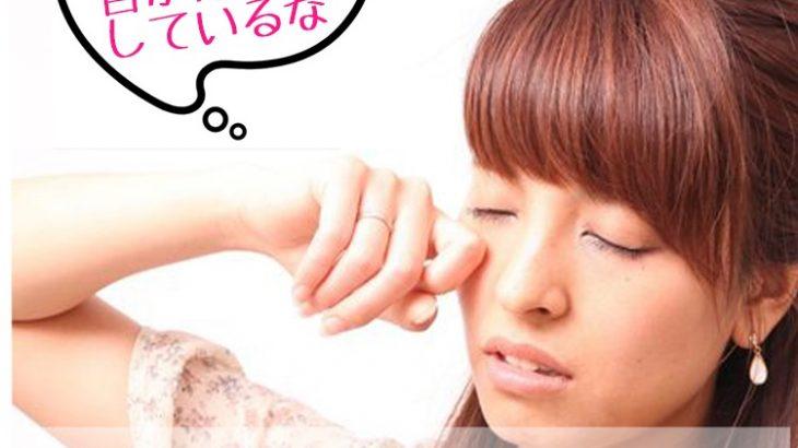 【対処法】カラコンで目が充血する原因と解決方法