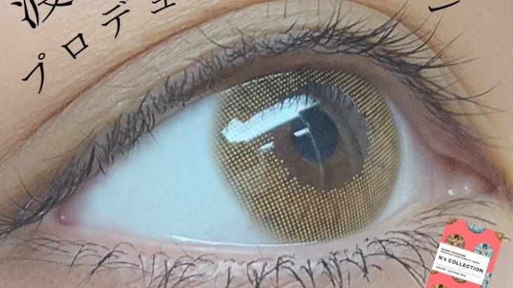 【瞳の色だけをトーンUPして色素薄い系な瞳に♥エヌズコレクションのやきそばパンを着レポしてみた!】